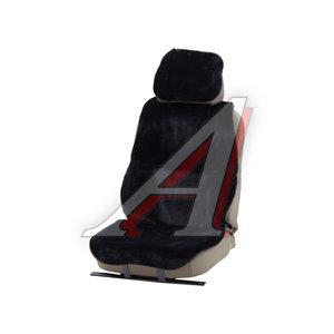 Накидка на сиденье мех искусственный т.серая 1шт. Mutton PSV 124657, 124657 PSV