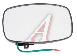 Зеркало боковое ГАЗ-3302 основное сферическое с подогревом левое 12V 253х153мм КРУГОВОЙ ОБЗОР 3302-8401417, 3302-8201417
