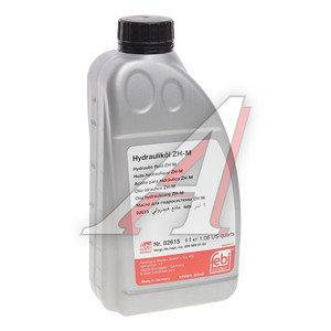 Жидкость гидроусилителя руля желтая 1л FEBI 02615, A000989910310