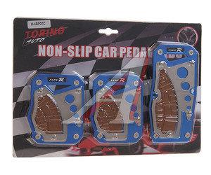 Накладка педали для МКПП 3шт. синяя TORINO 06137, HJ-BP 27C BU
