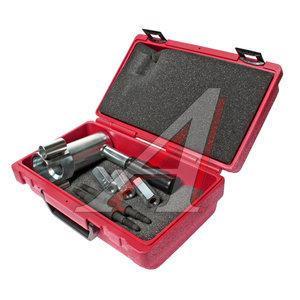 Набор инструментов для демонтажа шаровых опор (VOLVO S60,S80,V70,XC70,XC60,XC90) JTC JTC-4225