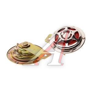 Сигнал звуковой Electric 12 3A 335/435Hz 115дБ 90мм комплект 2шт. AVS 43306, AVS-1021