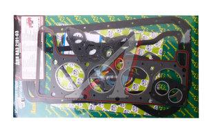 Прокладка двигателя ВАЗ-2101 комплект d=76.0 2101-100-170 ВС