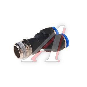 """Фитинг для пластиковых трубок 1/2"""" Y-образный 12мм с наружной резьбой ROCK FORCE RF-SPX12-04"""