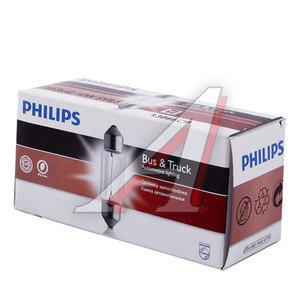 Лампа 24V C15W SV8.5-8 двухцокольная PHILIPS 13864CP, P-13864