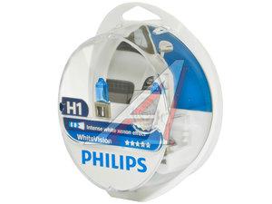 Лампа набор 12V H1 55W + W5W бокс (2шт.+2шт.) WhiteVision PHILIPS 12258WHVSM, P-12258WHV2, А12-55(Н1)