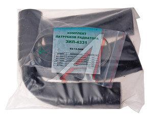 Патрубок ЗИЛ-4331 радиатора комплект 3шт. (с хомутами) ТК МЕХАНИК 4331-1303000 КТ СХ, 03-13-56М, 4331-1303010