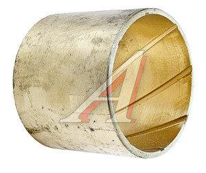 Втулка КРАЗ балансира бронза 250Б-2918074