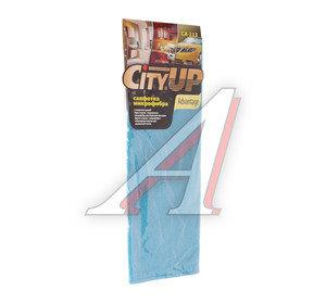 "Салфетка микрофибра двухсторонняя для чистки и мойки 35х40см ""Skraper"" CITY UP CA-113"