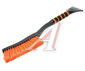 Щетка со скребком 60см черно-оранжевая АВТОСТОП AB-2219