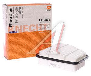 Фильтр воздушный TOYOTA Corolla (06-) MAHLE LX2864, 17801-0R030