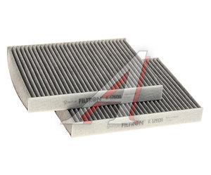 Фильтр воздушный салона BMW 5 (F10,F11),7 (F01,F02,F03,F04 ) угольный FILTRON K1260A-2X, LAK467/S