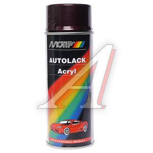 Краска компакт-система аэрозоль 400мл MOTIP MOTIP 51478, 51478