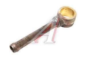 Трубка КАМАЗ подвода воды (ОАО КАМАЗ) 740.3509288