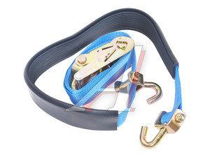 Ремень 4т 2.8м крепления колес автомобиля для автовозов (крюки оборотные,контроллер резиновый) 0109/0086, ЗПУ 4т-2.8м