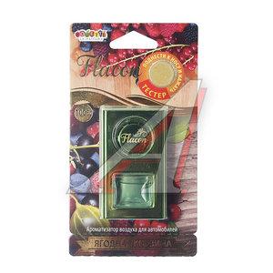 Ароматизатор на дефлектор жидкостный (ягодная корзина) Flacon FOUETTE FL-06