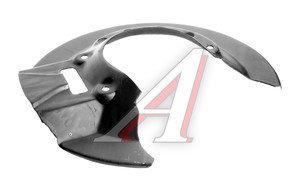Кожух ВАЗ-2112 диска тормозного правый АвтоВАЗ 2112-3501146, 21120350114600