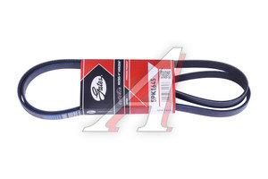 Ремень приводной поликлиновой 5PK1645 GATES 5PK1645