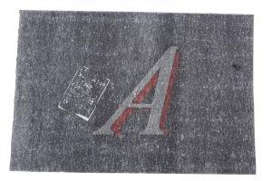 Паронит ПМБ 1.5мм (750х500мм) ПМБ-15-750*500