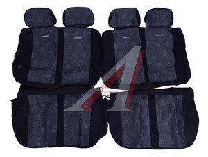 Авточехлы ГАЗ жаккард 2 пассажирских кресла (8 предм.) Cyclone AUTOPROFI GAZ-003 Cyclone