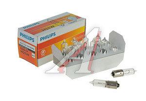 Лампа 12V H21W BAY9s PHILIPS 12356CP, P-12356, А12-21