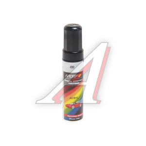 Краска лазурь с кистью 12мл MOTIP 498 MOTIP