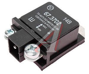 Реле регулятор напряжения ЗИЛ-131,УАЗ ЭМ 67.3702, 67.3702 (замена 2702.3702)