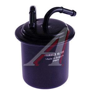 Фильтр топливный SUBARU Forester (97-),Legacy (89-99),Impreza (96-00-) MAHLE KL134, 42072-AA011