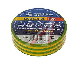 Изолента ПВХ желто-зеленая 19ммх20м SAFELINE 12123, SAFELINE 19х20