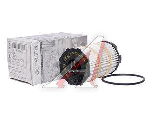 Фильтр масляный VW AUDI (4.2/5.0/5.2 FSI) OE 079198405E, OX350/4D