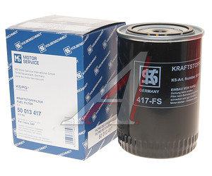 Фильтр топливный DAF IVECO MAN KOLBENSCHMIDT 50013417, KC8/P554620/50013417/ST349/WK9405/WK9403, 0243000/0000928301/1164620/1902133