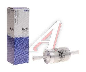 Фильтр топливный FORD Focus (98-) MAHLE KL181, 1465018