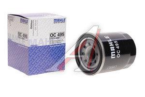 Фильтр масляный MITSUBISHI Lancer 10 (09-) (1.5) MAHLE OC495, MR984204
