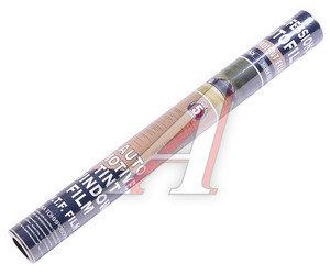 """Пленка тонировочная (0.5х3м) """"MTF-TINT"""" с переходом Silver-Black MTF-TINT"""