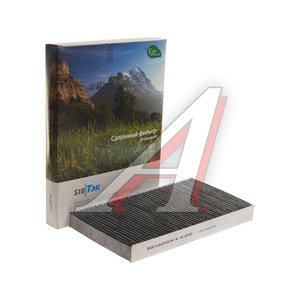 Фильтр воздушный салона IVECO Daily 3,4 (угольный) SIBТЭК AC0072C, AC040072C/AC040072C