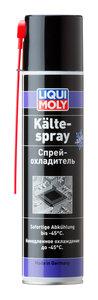 Термоключ для демонтажа с охлаждением -45С аэрозоль Kalte-Spray 400мл LIQUI MOLY LM 8916