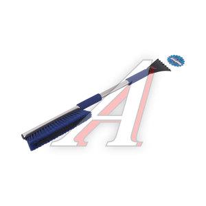 Щетка со скребком 84см черно-синяя MEGAPOWER M-71016BL