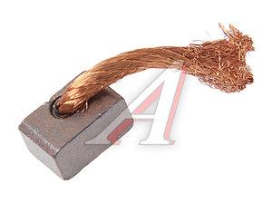Щетка стартера ВАЗ-2110 57.3708340