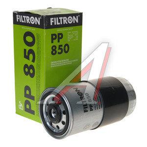 Фильтр топливный AUDI 80,100,A6 (-97),A4 (96-01) VOLVO 850 (-96),S80 (-06) (D/TDI) FILTRON PP850, KC69