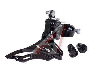 Переключатель велосипедный передний 31.8мм нижняя тяга SHIMANO AFDTZ30DM6T