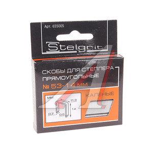 Скоба для степлера 14мм (1000шт.) STELGRIT 655005
