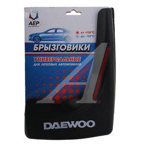 Брызговик универсальный DAEWOO PH5153