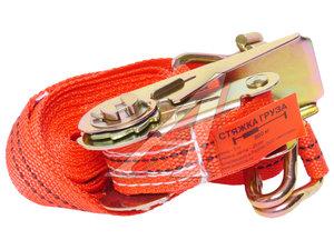 Стяжка крепления груза 0.8т 5м-25мм (полиэстер) с храповиком сумка АВТО-ТРОС СТЯЖКА 0.8-5м