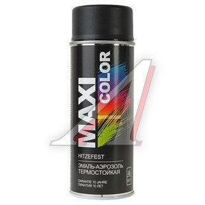 Краска термостойкая черная аэрозоль 400мл MAXI COLOR MAXI COLOR 8, 0008MX