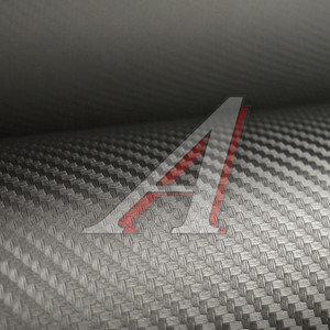 "Пленка виниловая серая ""3D"" карбон 1.52х0.5м 180мк ТНП, рулон 20 полуметров(10м)"