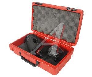 Набор инструментов для снятия и установки передних сайлентблоков подрамника (BMW E39,E38) JTC JTC-4620