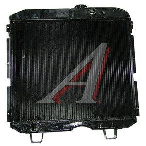 Радиатор ПАЗ-3205 алюминиевый 4-х рядный 3205-1301010