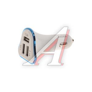 Устройство зарядное в прикуриватель 3USB 12-24V 2A PRO LEGEND PL9307 ProLegend