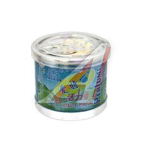 Ароматизатор на панель приборов гелевый (яблоко) 165мл Vitality Perfume AITELI ATL-792