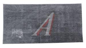 Паронит ПМБ 2.0мм (1000х500мм) ПМБ-20-1000*500